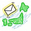 DM国際郵便