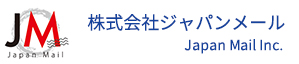 DM発送代行(ダイレクトメール)【DM便が激安の50円代から】