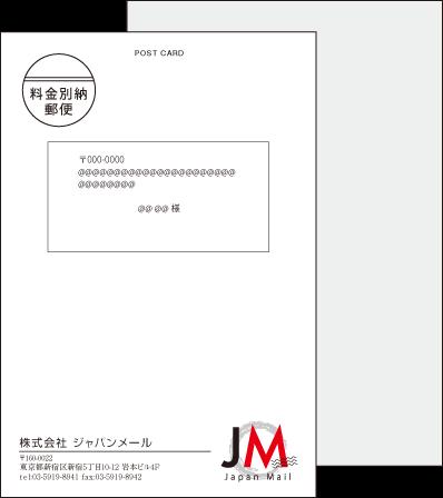 不動産会社 様(神奈川県川崎市)の画像