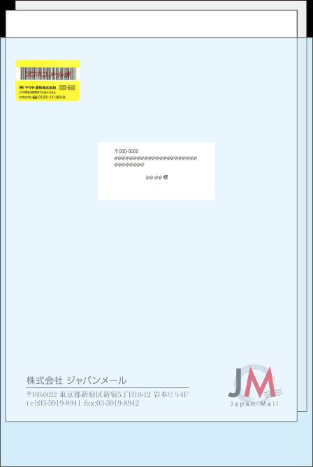 コンサルティング会社 様(東京都新宿区)の画像