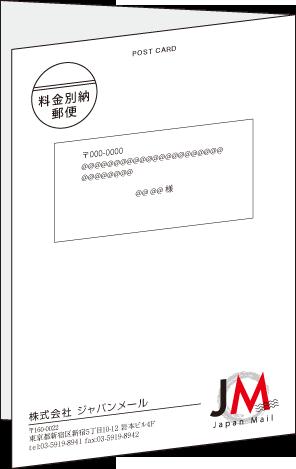 美容サロン経営会社 様(埼玉県川口市)の画像